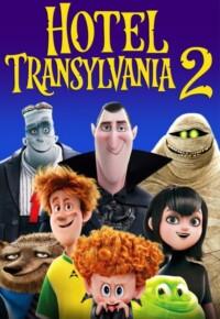 انیمیشن هتل ترانسیلوانیا 2 – Hotel Transylvania 2 2015