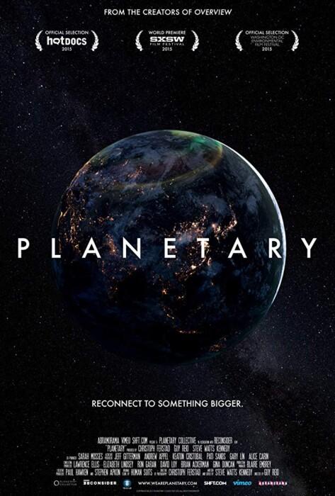 مستند سیاره ای – Planetary 2015