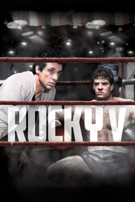 فیلم راکی 5 – Rocky V 1990