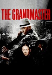 فیلم استاد بزرگ – The Grandmaster 2013