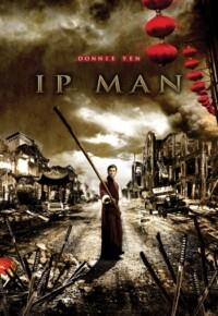 فیلم ایپ من – Ip Man 2008