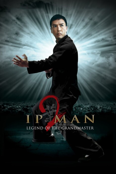 فیلم ایپ من 2 – Ip Man 2 2010