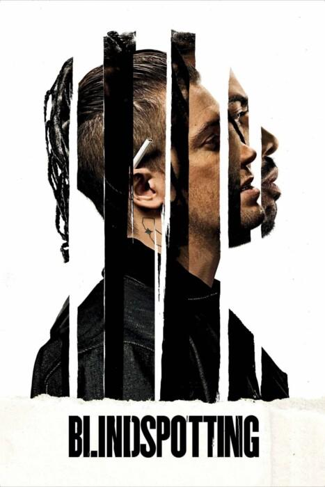 فیلم نقطه کورسازی Blindspotting 2018