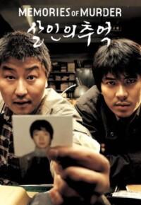 فیلم خاطرات قتل – Memories of Murder 2003