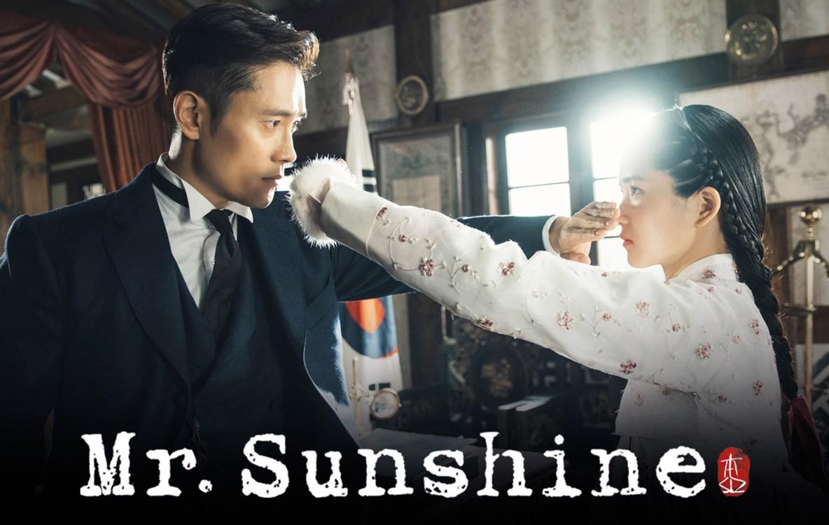 سریال آقای آفتاب – Mr. Sunshine (فصل اول)