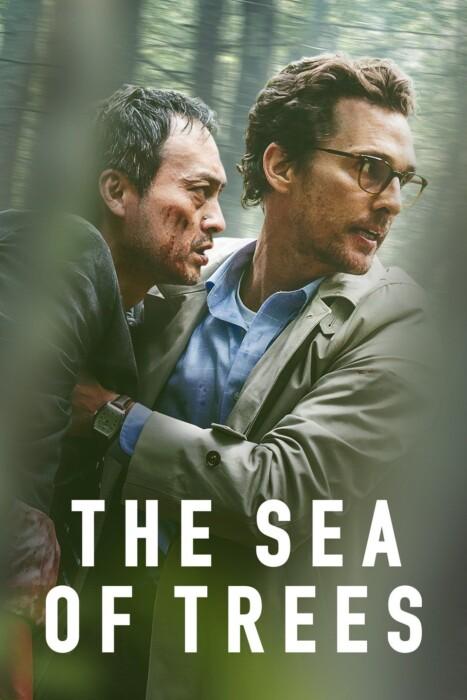 فیلم دریای درختان – The Sea of Trees 2015