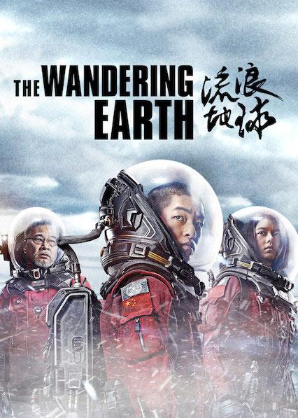 فیلم زمین سرگردان – The Wandering Earth 2019