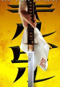فیلم بیل را بکش بخش 1 –  Kill Bill: Vol. 1 2003