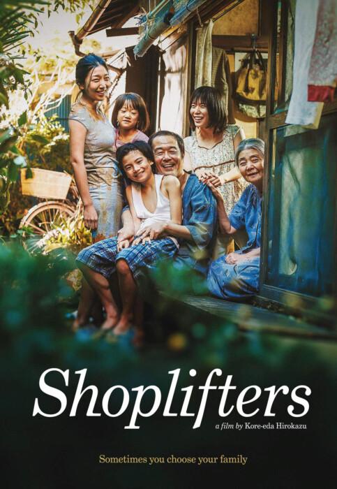 فیلم دزدان فروشگاه – Shoplifters 2018