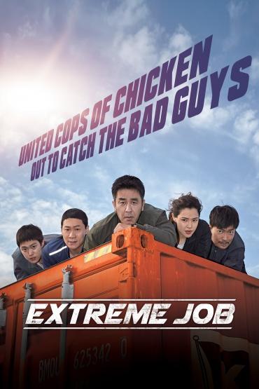 فیلم شغل پرخطر – Extreme Job 2019