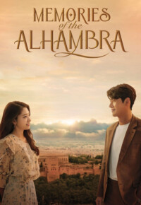 سریال خاطرات الحمرا – Memories of the Alhambra (فصل اول)