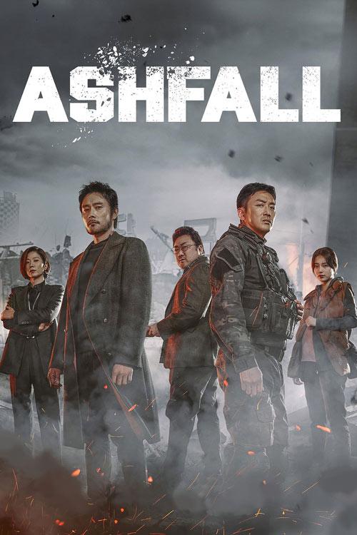 فیلم باران خاکستر – Ashfall 2019