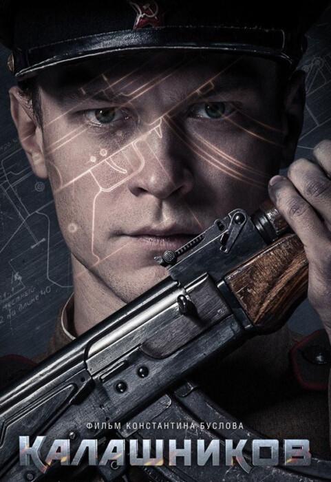 فیلم کلاشنیکف – Kalashnikov 2020