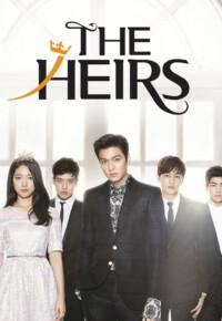 سریال وارثان – Heirs (فصل اول)