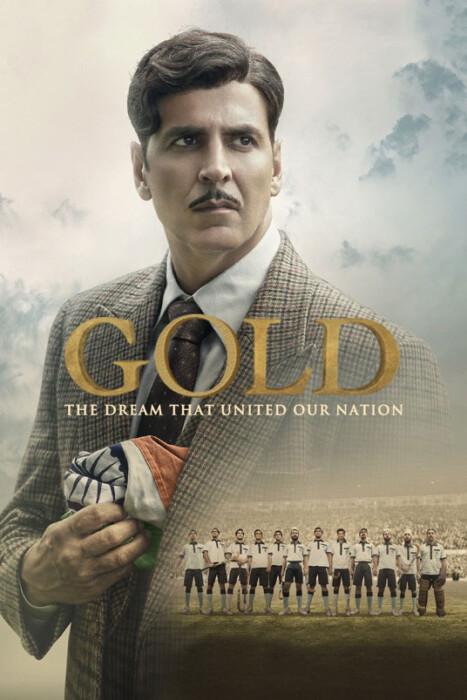 فیلم هندی طلا – GOLD 2018