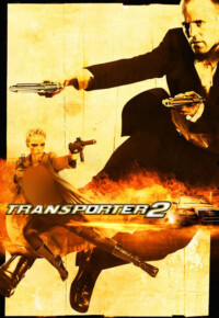 فیلم مامور انتقال 2 – Transporter 2 2005