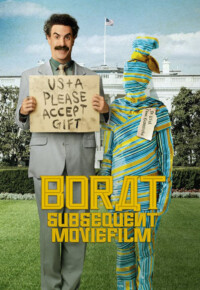 فیلم بورات 2 – Borat Subsequent Moviefilm 2020
