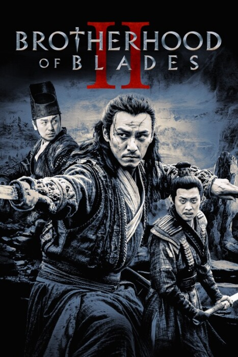 فیلم سه شمشیر زن 2: میدان نبرد جهنمی – Brotherhood of Blades II: The Infernal Battlefield