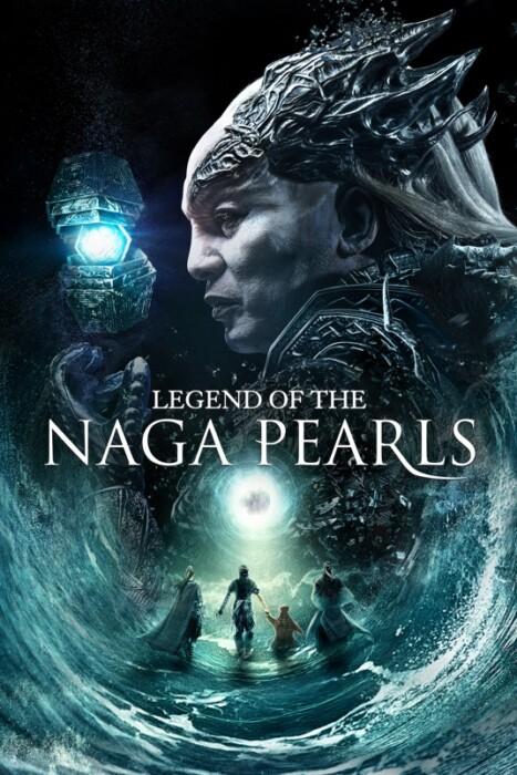 فیلم افسانه مرواریدهای ناگا – Legend of the Naga Pearls 2017