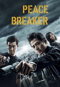 فیلم صلح شکن – Peace Breaker 2017