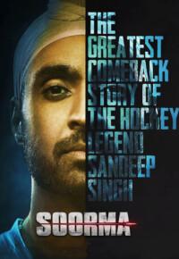 فیلم سورما – Soorma 2018