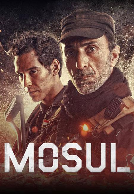 دانلود فیلم موصل – Mosul 2019 + پخش آنلاین
