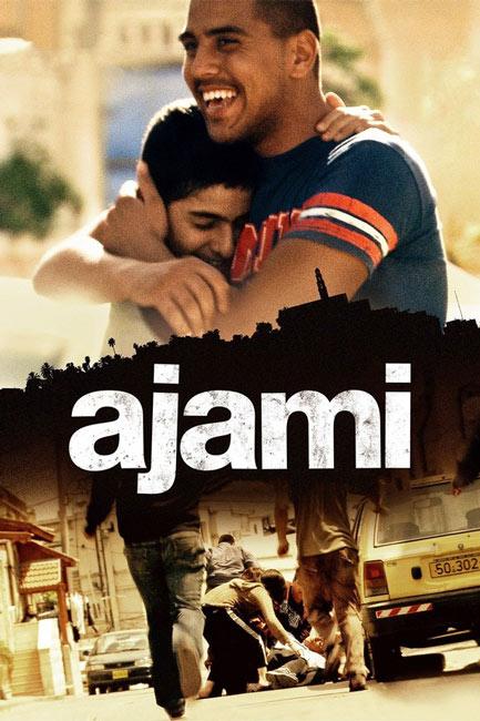 دانلود فیلم عجمی – Ajami 2009
