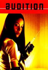 دانلود فیلم ژاپنی ممیزی – Audition 1999