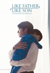 فیلم کره ای پسر مثل پدر – Like Father, Like Son 2013