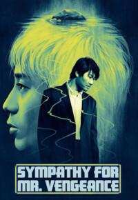 دانلود فیلم کره ای همدردی با آقای انتقام – Sympathy for Mr. Vengeance 2002