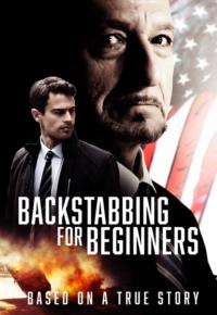 فیلم فهرست سیاه – Backstabbing for Beginners 2018