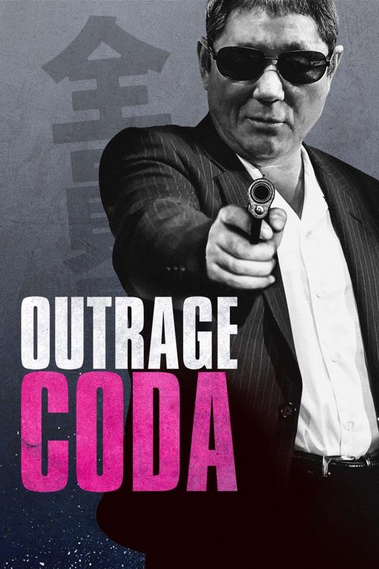 فیلم خشم کودا – Outrage Coda 2017