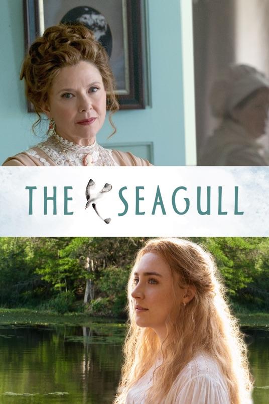 فیلم مرغ دریایی – The Seagull 2018