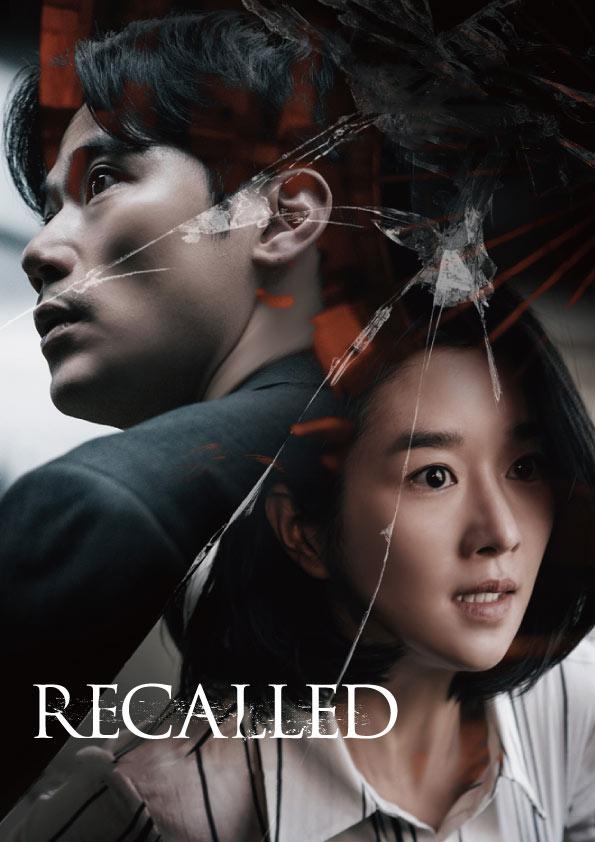 فیلم کره ای یادآوری – Recalled 2021